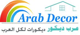 عرب ديكور