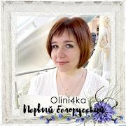 Ольга Репичева