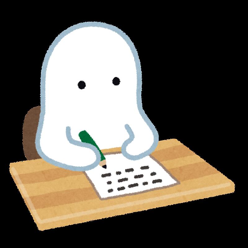 http://2.bp.blogspot.com/-JmmplmIDD8s/Vf-eTOoOMbI/AAAAAAAAyN0/J76ryZ_Hn84/s800/ghost_writer.png