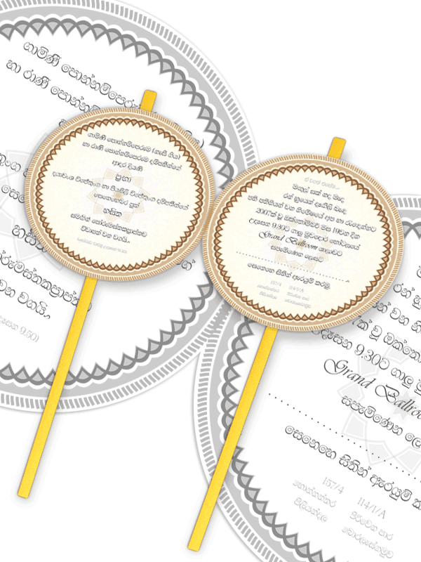 Sri Lankan sesatha wedding invitation design by HIMA WHITLEY