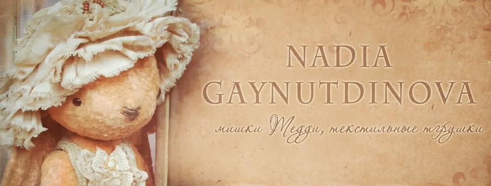 Nadia Gaynutdinova