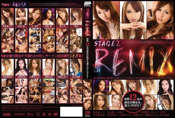 Remix 12 Models – Kou Miyafuji, Mai Shirosaki, Yuuka Kokoro, Yaoi Miyama