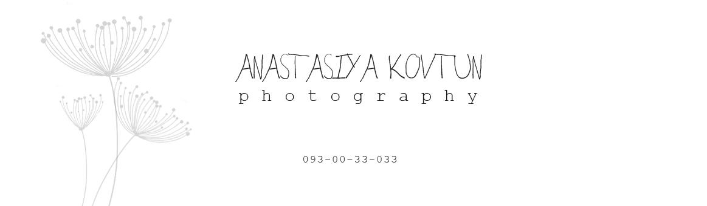 Anastasiya Kovtun Photography