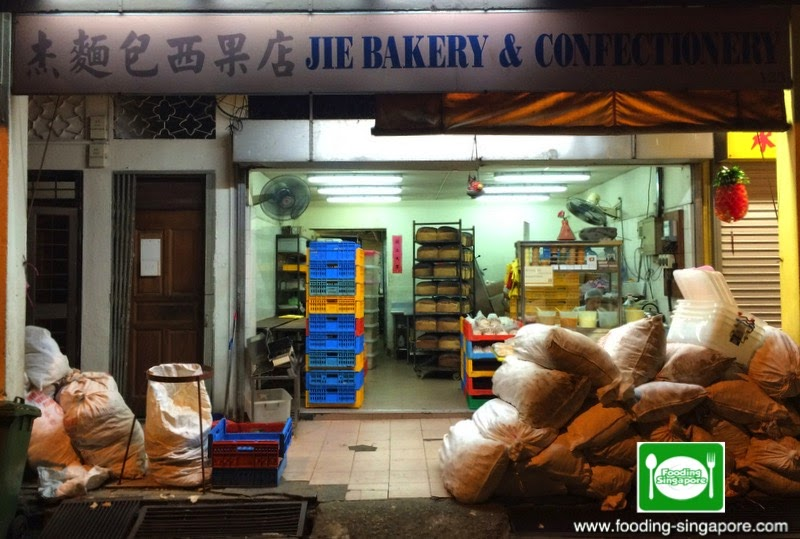 Jie Bakery & Confectionary