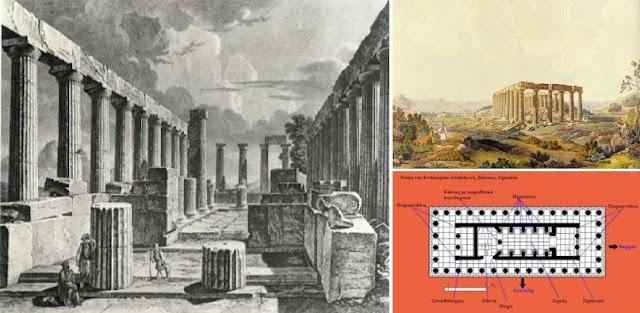 Ναός του Επικουρείου Απόλλωνος: Τα μυστικά που αποκάλυψαν οι ιερείς του Απόλλωνα και ο Ικτίνος τα έκανε πράξη