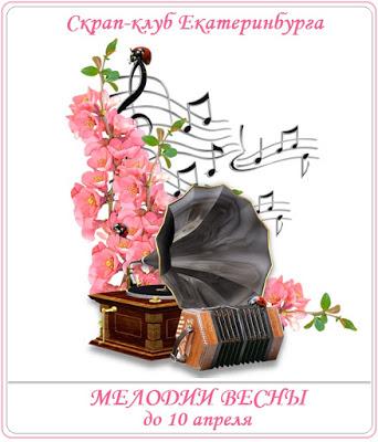 Ноты, пластинки, муз.инструменты+цветы