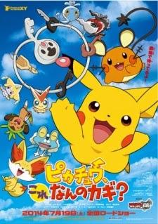 Pok�mon: Pikachu, Kore Nan no Kagi?