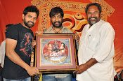 Rey Audio Platinum Disk function-thumbnail-17