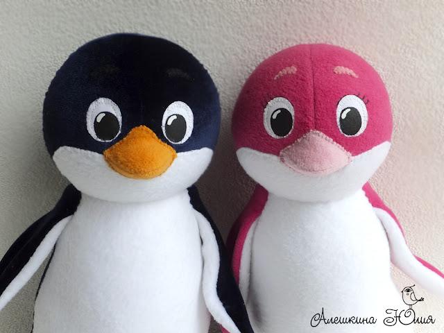 пингвинята Лоло и Пепе