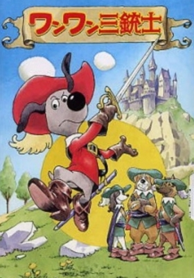 Dogtanian and the Three Muskehounds (Dub)