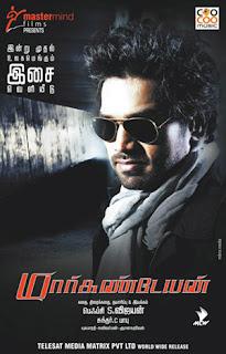 Markandeyan (2011) movie wallpaper Mediafire Mp3 Tamil Songs download{ilovemediafire.blogspot.com}