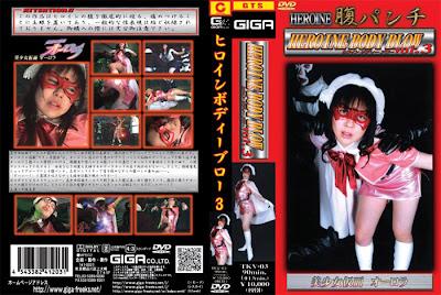 [TKV 03] Heroine body blow 3%|Rape|Full Uncensored|Censored|Scandal Sex|Incenst|Fetfish|Interacial|Back Men|JavPlus.US