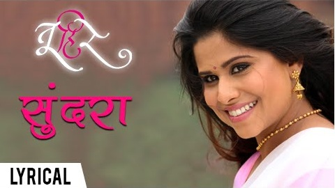 ajintha marathi movie video songs free