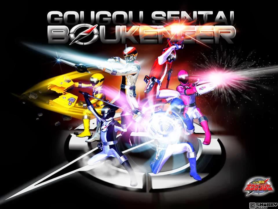 Gōgō Sentai Boukenger - Gōgō Sentai Boukenger
