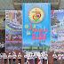 Đại hội giới trẻ Giáo tỉnh Hà Nội lần thứ X, tại Lạng Sơn