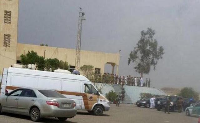 Kolejny zamach w Arabii Saudyjskiej