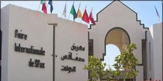Premiére session de la foire du livre de Sfax - Un engouement effervescent
