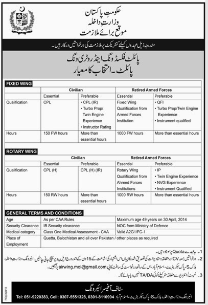 Pilot Job Opportunities in Ministry of Interior, Islamabad