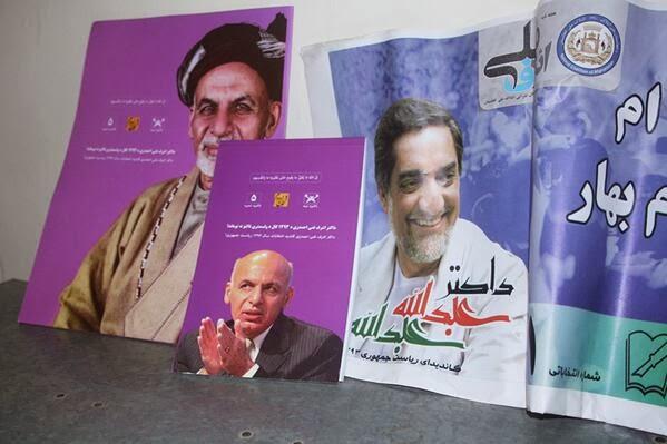 Ashraf Ghani Ahmadzai and Dr. Abdullah Abdullah
