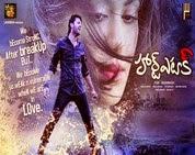 Heart attack 2014 Telugu movie watch online