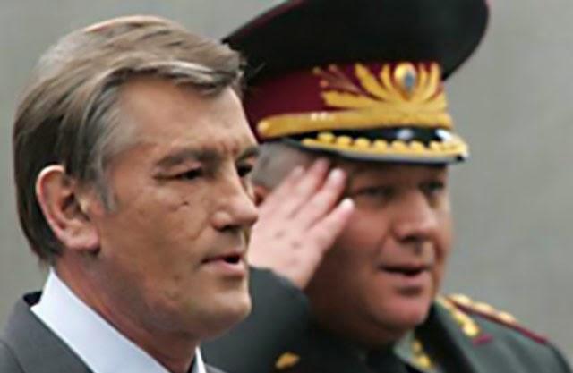 Новым губернатором Донецкой области назначен генерал Кихтенко