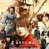 Próximos filmes de Rurouni Kenshin ganham novo promo