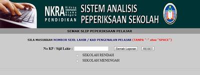 Semakan Online Keputusan SPM 2013
