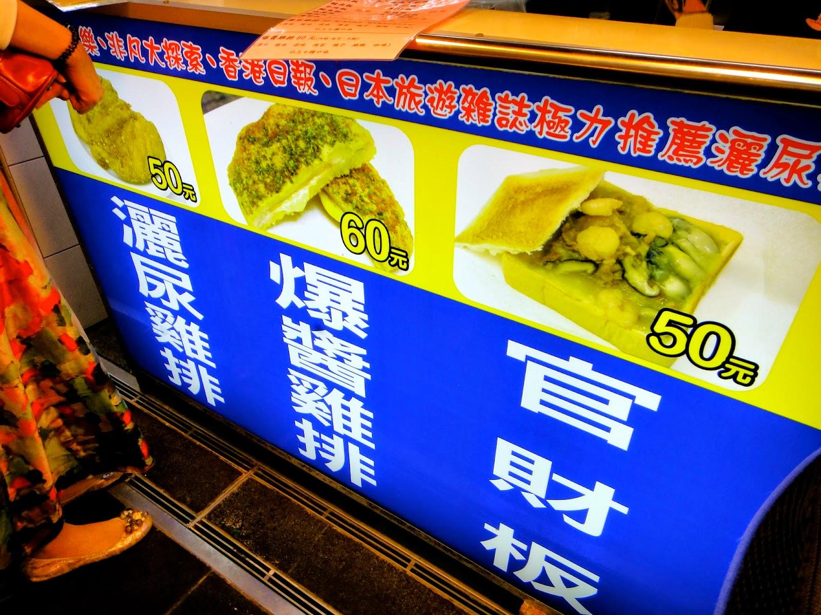 Fried Chicken Stall Shilin Night Market