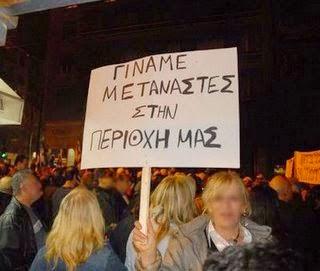 """""""Γιατί φέρνετε τους λαθρομετανάστες πάντα στο κέντρο της Αθήνας και όχι στο Χαλάνδρι, την Φιλοθέη, το Ψυχικό, την Πολιτεία, τα Βριλήσσια, σε άλλες πόλεις, σε άλλους νομούς"""" λένε οι κάτοικοι του κέντρου της Αθήνας"""