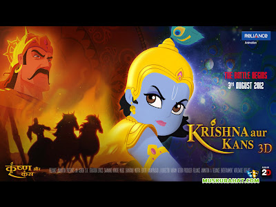 Krishna Aur Kans free download