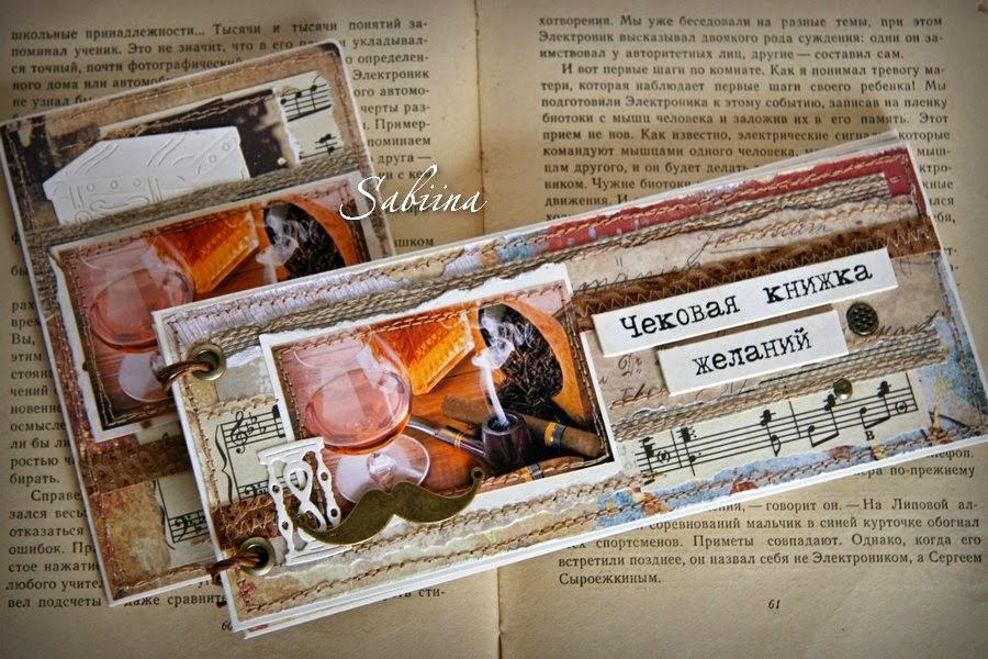 Джинсовая чековая книжка желаний, чековая книжка, для мужчин, джинс в скрапе, деним в рукоделии, подарок для мужчин, мужской подарок, чековая книжка желаний своими руками, ручная работа, что подарить мужу, что подарить любимому, что подарить любимому мужчине
