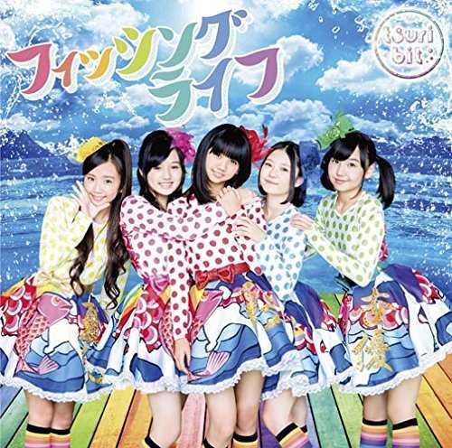[MUSIC] つりビット – フィッシング ライフ/Tsuri Bit – Fishing Life (2014.12.10/MP3/RAR)