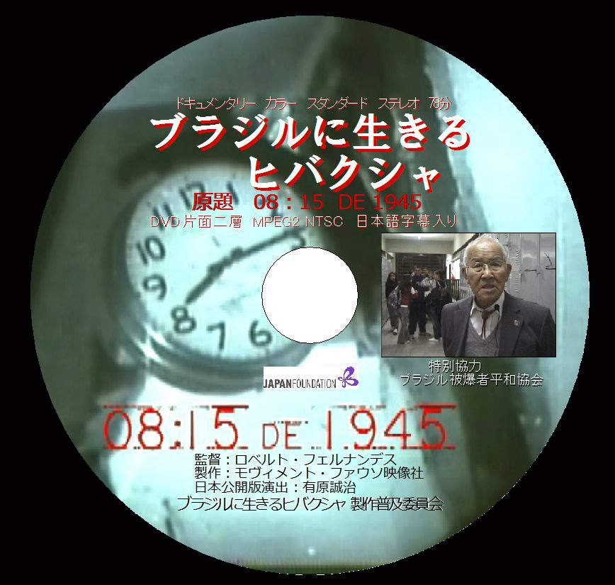 DVD好評発売中    上映会募集中!