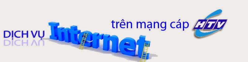 Internet HTVC