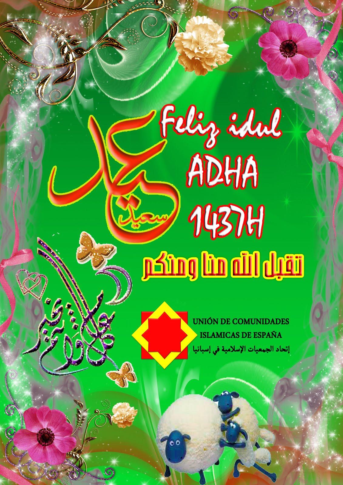 Idul Adha 1437-2016