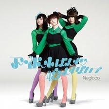 Negicco『アイドルばかり聴かないで』初回限定盤DVD