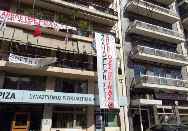 Επιστροφή στο σπίτι με παραπονάκια έκαναν οι σύντροφοι του Σύριζα