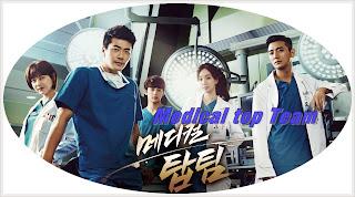 http://k-dramaonline.blogspot.com.br/2013/11/medical-topo-team.html