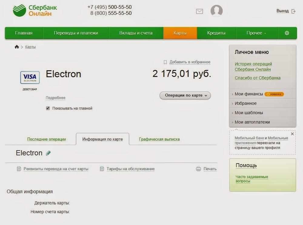Программа помощи ипотечным заемщикам 2017 АИЖК