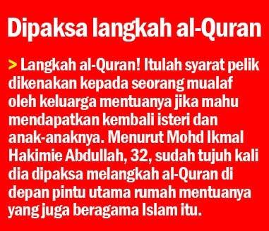 Dipaksa Langkah Al -Quran Demi Mendapatkan Anak Dan Isteri