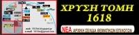 xt1618.blogspot.com
