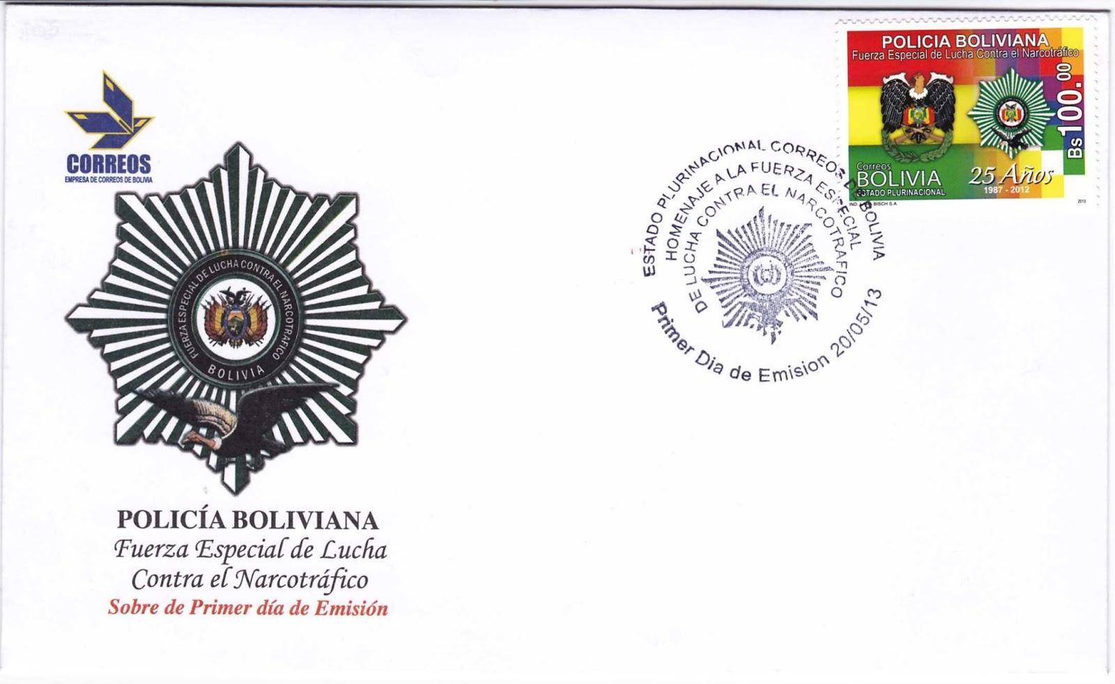 Sellos de bolivia policia boliviana for Sello del ministerio del interior