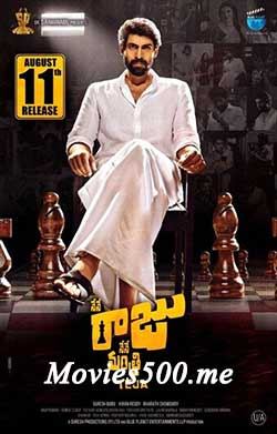 Nene Raju Nene Mantri 2017 Hindi Dubbed 400MB HDRip 480p