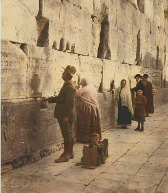 1917 Image of Jews Praying at the Western Wall