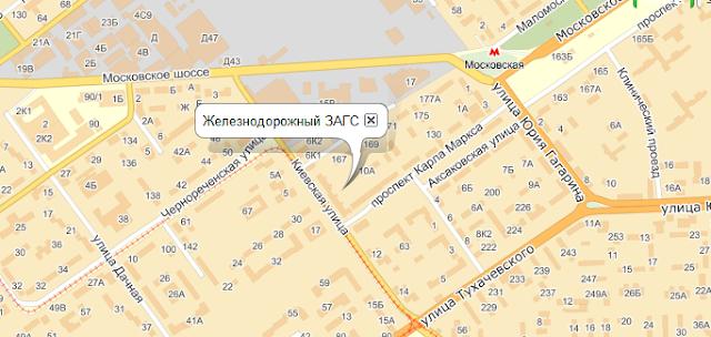 Где находится улица железнодорожная