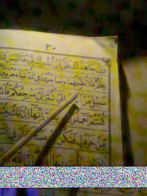 kursus baca qur-an huruf hijaiyah online