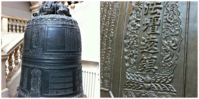 Large Chinese bronze bell, Bristol City Museum