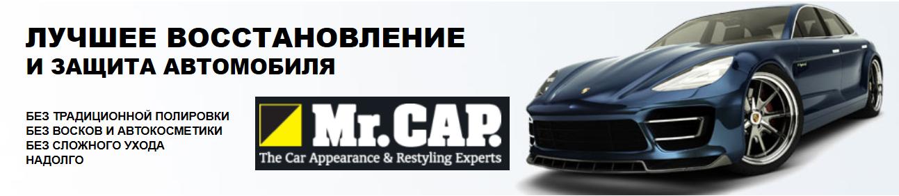 http://www.smartguide.mrcap.com/ua/odessa.city/