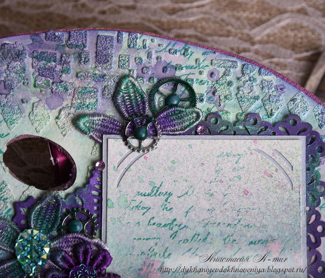 Фото Бабочка крупным планом