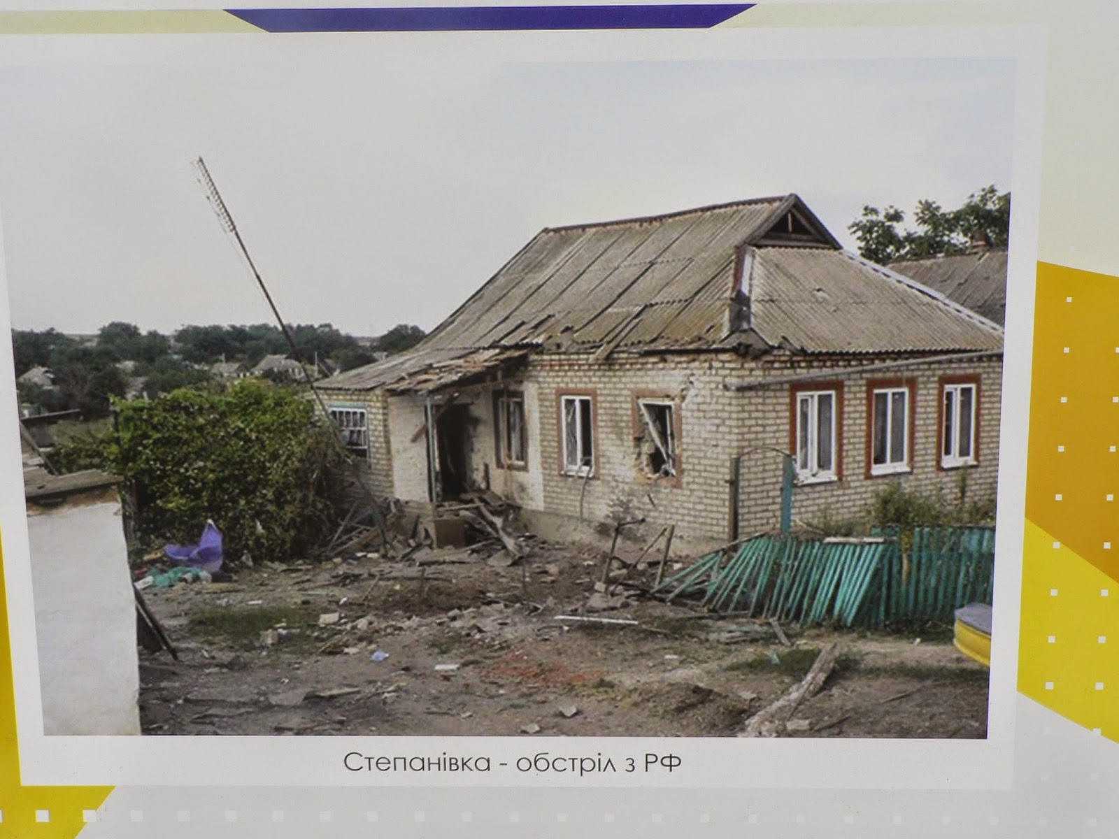 Stepanovka